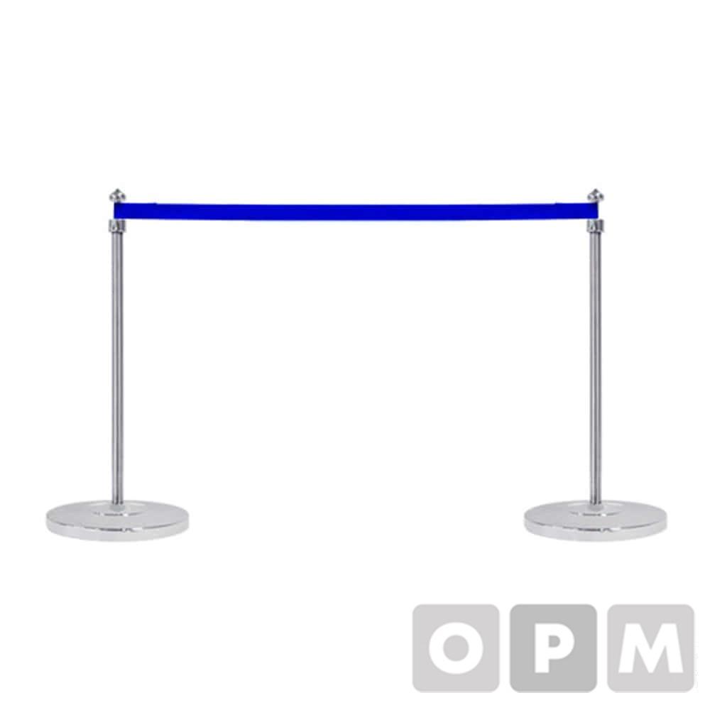 옴니팩 미니 차단봉 1SET 블루 벨트 1M
