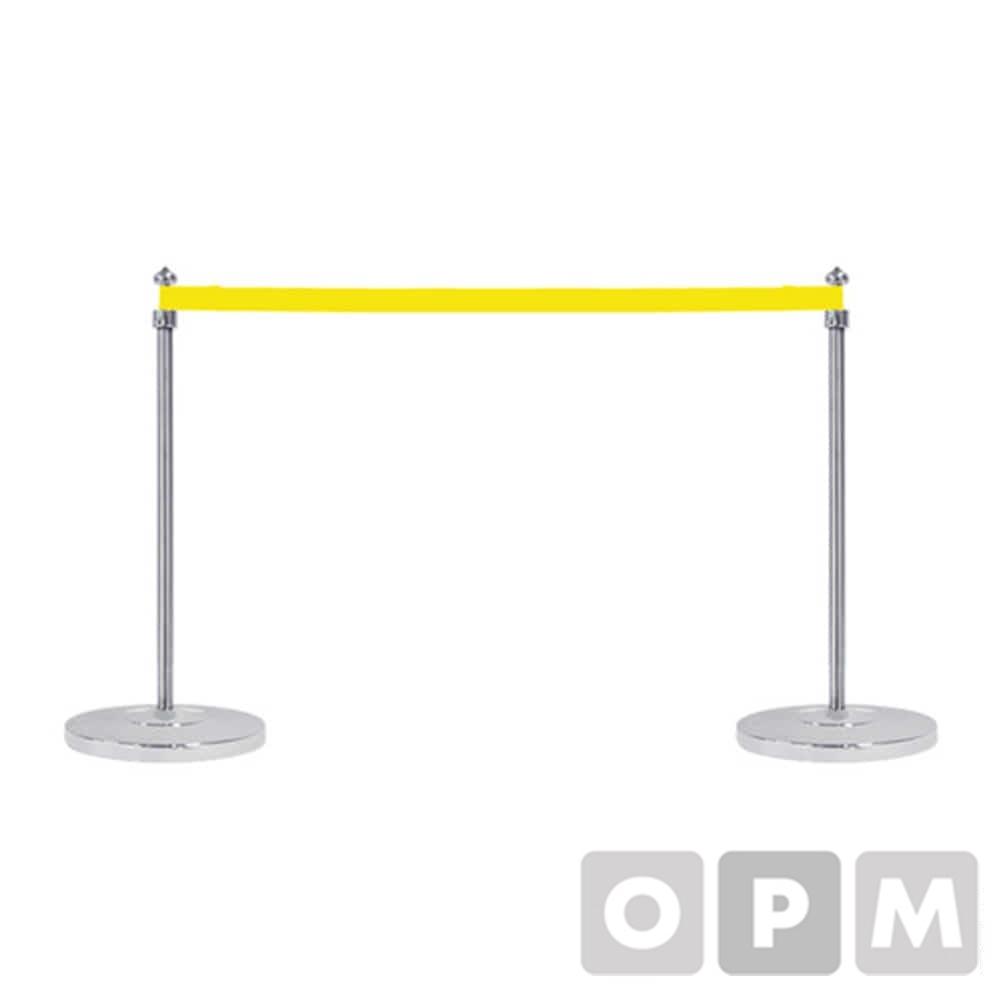 옴니팩 미니 차단봉 1SET 옐로우 벨트 1.5M