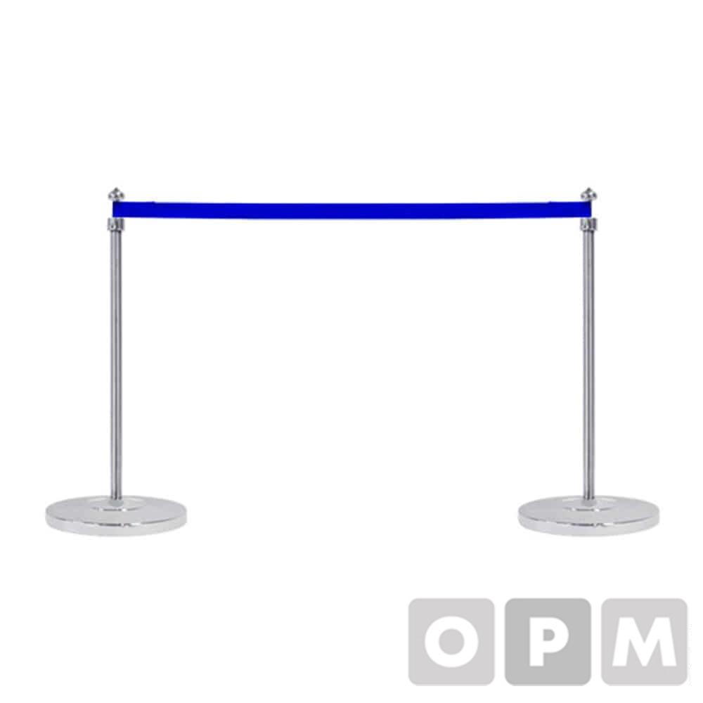 옴니팩 미니 차단봉 1SET 블루 벨트 1.5M