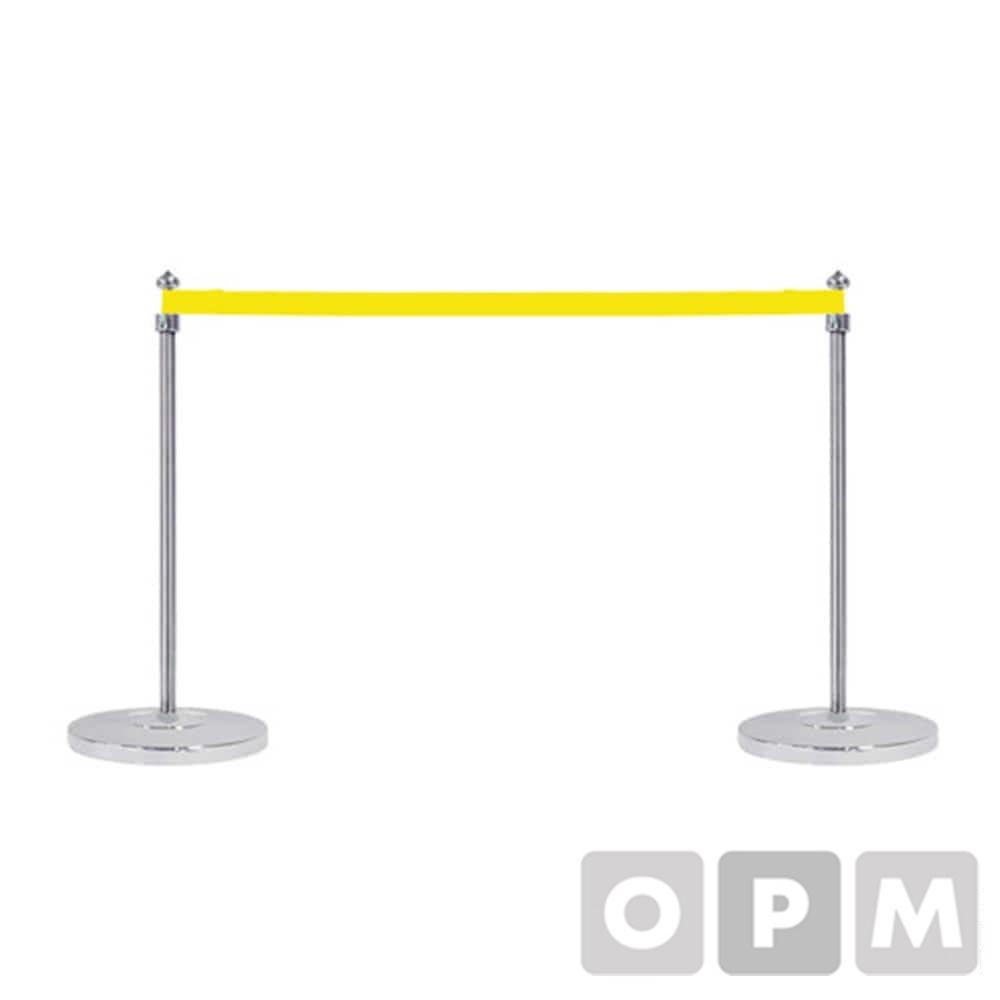 옴니팩 미니 차단봉 1SET 옐로우 벨트 2M