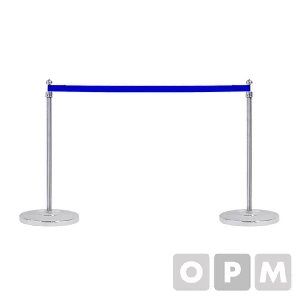 옴니팩 미니 차단봉 1SET 블루 벨트 2M