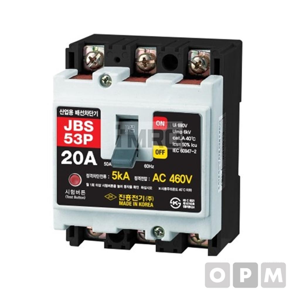 진흥전기 배선용차단기 JBS-103P (100A)