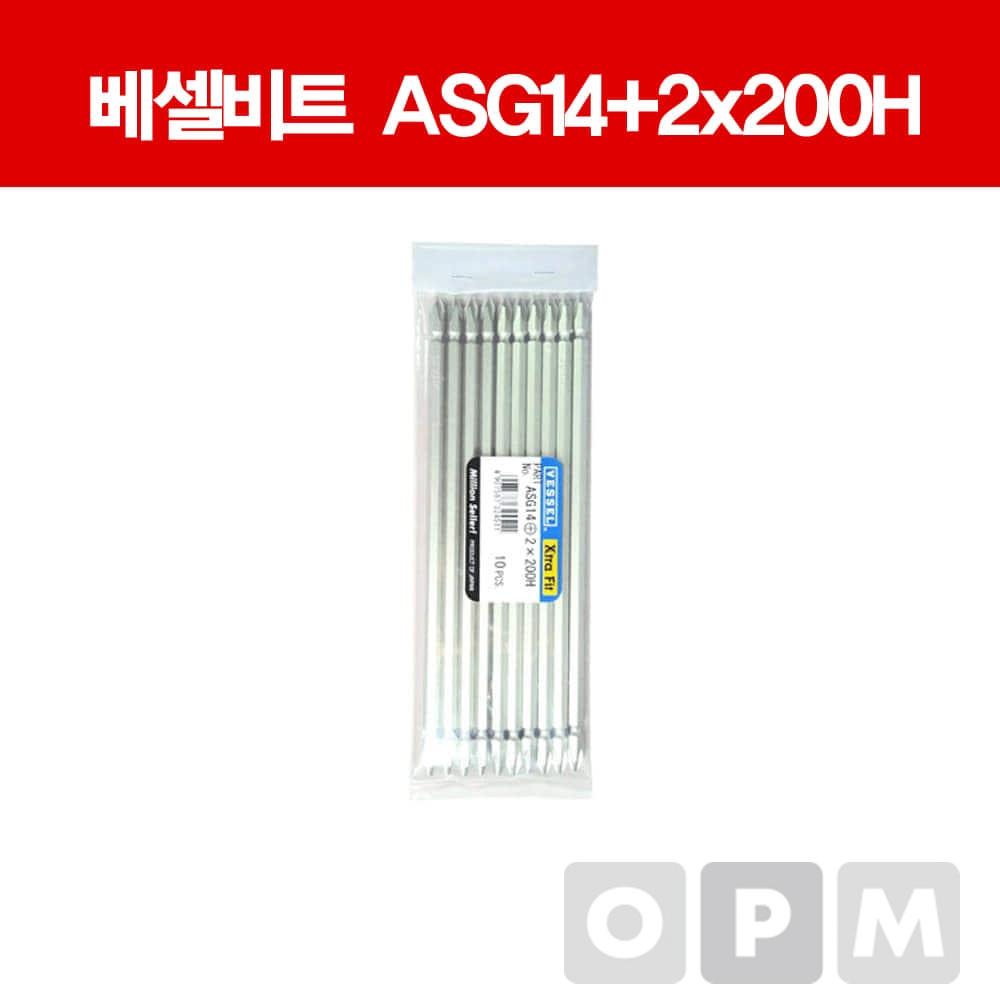 베셀 드라이버 비트 ASG14+2x200H